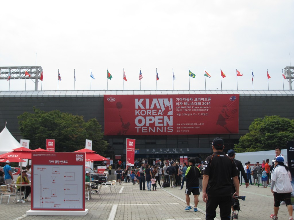 Center Court at the Korea Open (East Gate 2 Entrance at the Seoul Olympic Park)