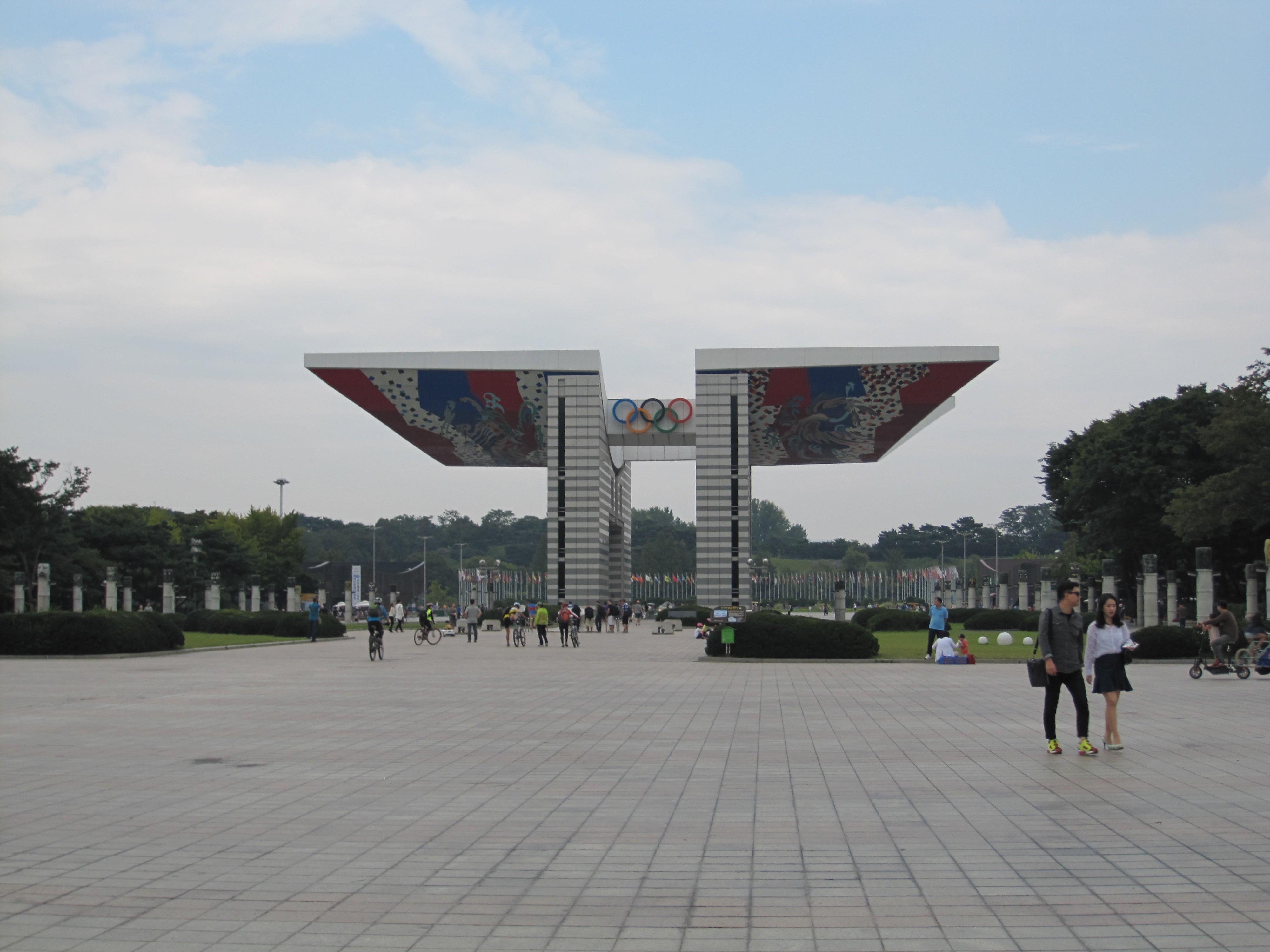 South Gate 4 (World Peace Gate)
